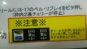 DSC_5680