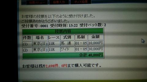DSC_0272