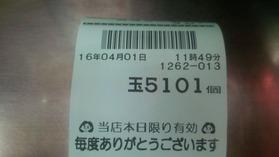 DSC_4642