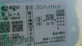 DSC_7599
