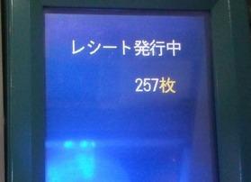 IMG_20160517_110627