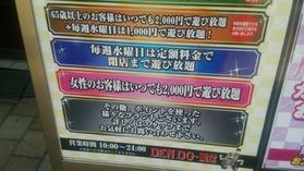 DSC_4460