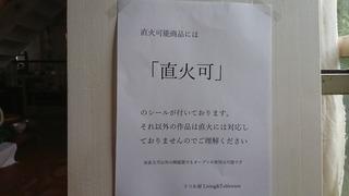 DSC_9669