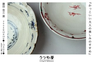 dm_shusei-02-1