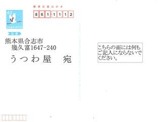 takashimaoubo1