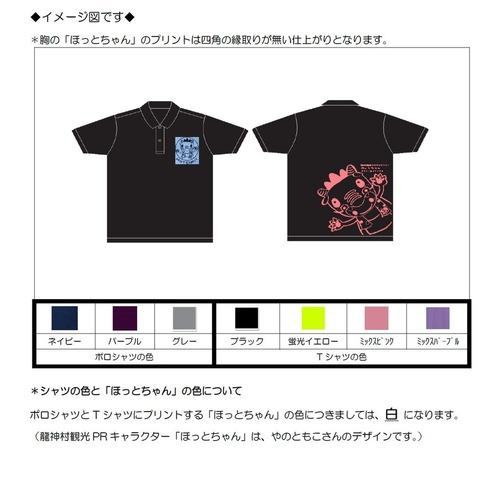 2018シャツ