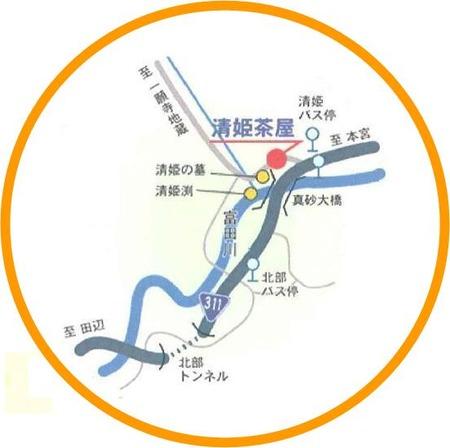 (地図)清姫茶屋