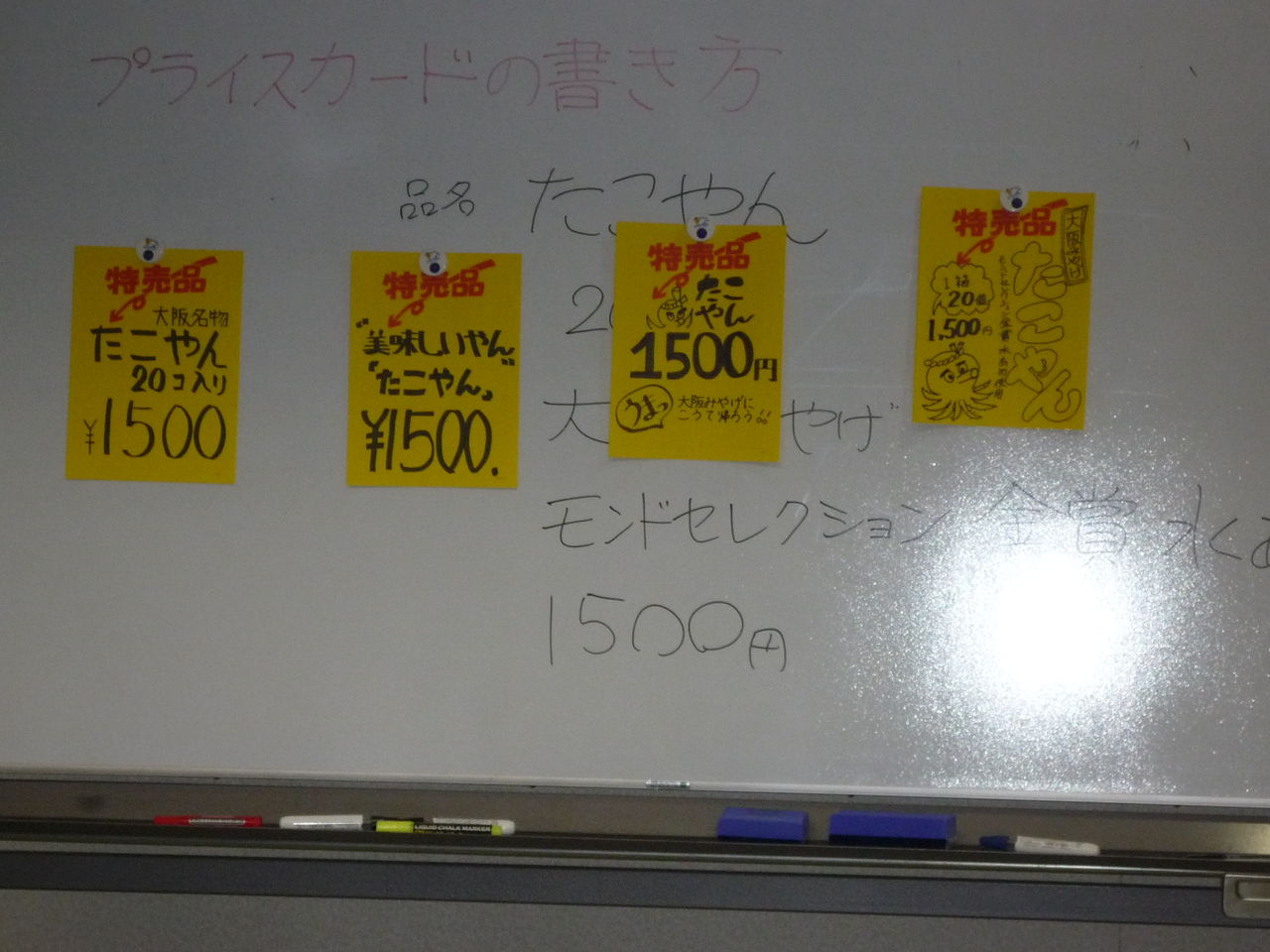 3-P1020045