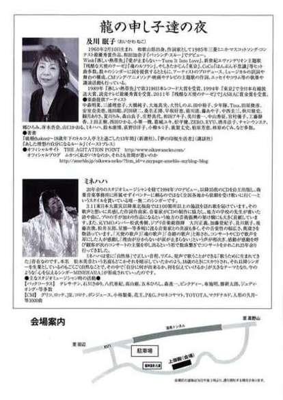 Page0001ura