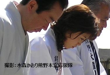 九鬼宮司(手前)と水森かおりさん