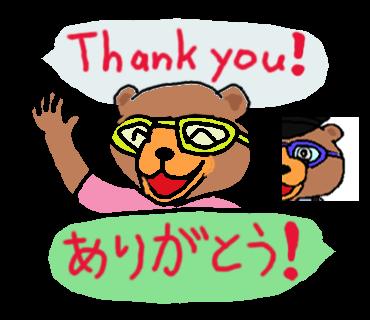 1_ThankYou