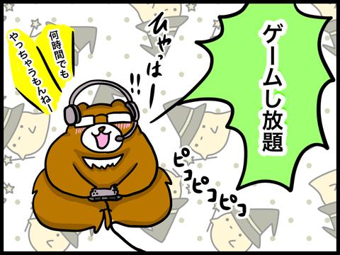 47FBEB1D-19D9-4FB1-8E96-1911AB3BBF7F