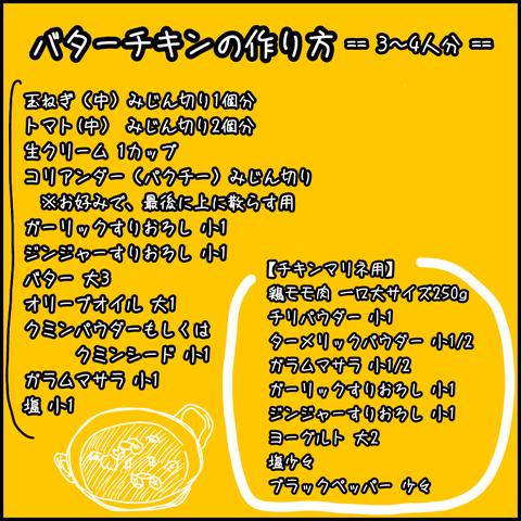 DC37D89C-263E-4860-9C9B-A6D0DC1AEB92