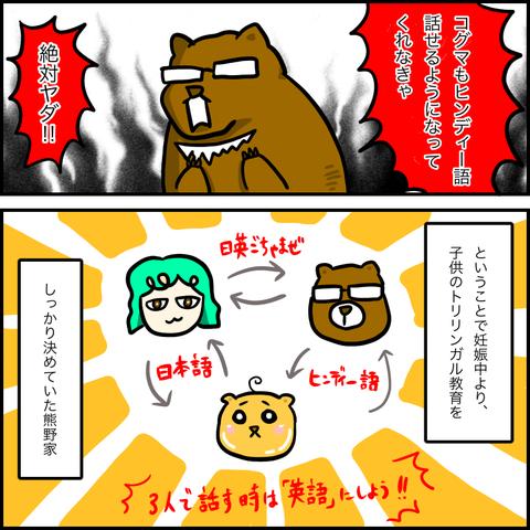 B321FA01-317F-4A1C-8B05-D2F779A09A29
