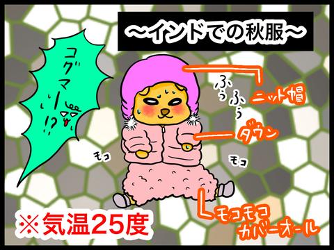 CC2DBF7A-C207-434D-BE4B-077C4683D451