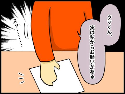 5C36FD7C-46AD-40FC-BB42-0F7C53AEE576