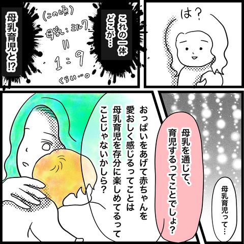2D201B05-6D48-42C9-958D-89FD746ADBDF