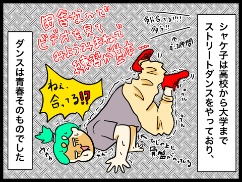 67DE82C3-E70C-4474-B855-7EBAF91FC48C