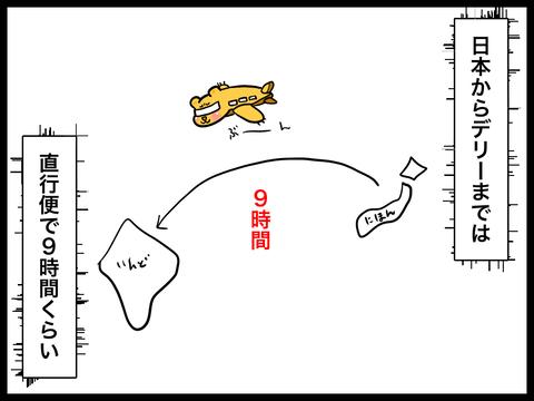 0B4CA01C-A298-4D79-8697-ADDEBEA04EDC