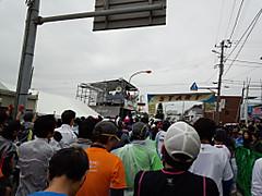 14c8b274.jpg