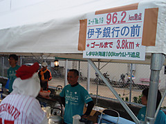 2cf9995c.jpg