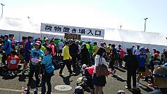47620bdc.jpg