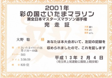 IMG_20190207_0003