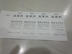 8d4bff11.jpg
