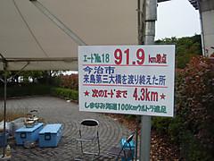 cdfd047d.jpg