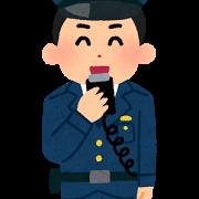 job_police_musen_man