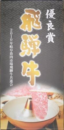 yuuryo10web