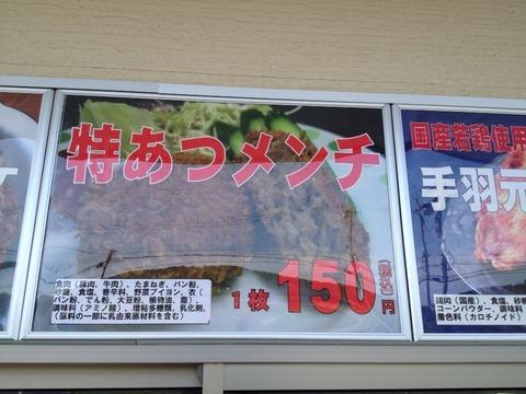 2015-04-24-08-59-39