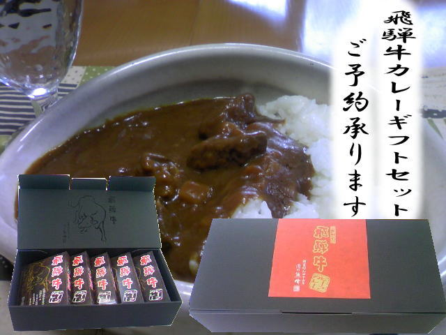 curry_gift_pop