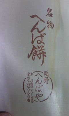 110626_1912~01
