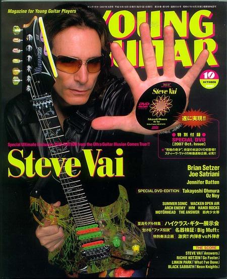magazine_yg_200710_1