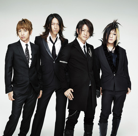 GLAY-JUSTICE-from-GUILTY
