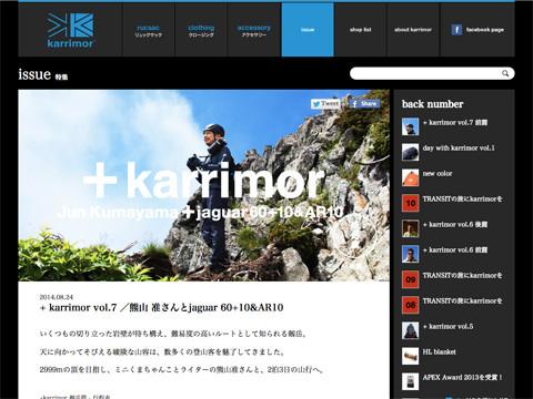 karrimor3