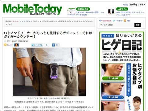 mobiletodayg