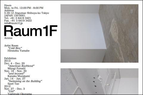 raum1f