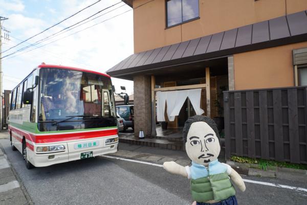 20161203-DSC04313