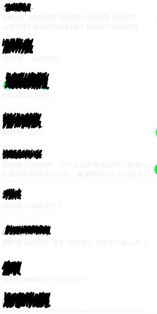 スクリーンショット 2018-06-20 18.53.55