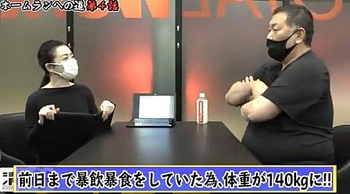 【悲報】清原和博さん、とんでもない体型になる
