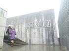0129侵華日軍大虐殺遭難同胞記念館5