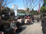 20090117七草粥
