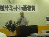 20080907藤井みどり学園長