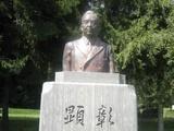 2008090深澤村長8
