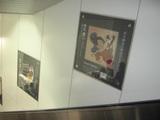 淺草エスカレーター壁1