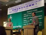 20090317ユヌス氏講演会