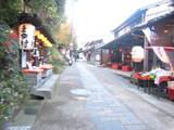 2008年秋京都 186