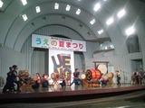 20100731上野夏まつり和太鼓飛翔